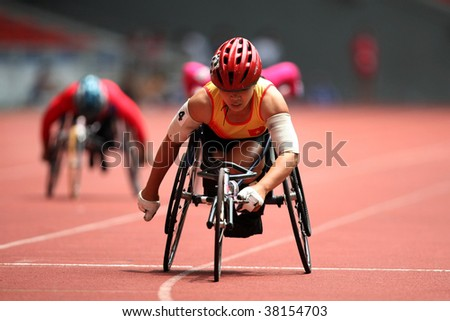 Paralympic Stock Photos Images Amp Pictures Shutterstock