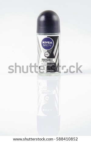 nivea company background 2018-7-31 running head: celebrity endorsement: a challenge in marketing  a challenge in marketing communications historical background of nivea company nivea company has.