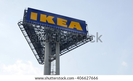 KUALA LUMPUR, MALAYSIA - April 13, 2016. IKEA logo display on the high pole in Cheras, Kuala Lumpur. IKEA is a Swedish designs and sell furniture company. Founded in Gothenburg, Sweden since 1943. - stock photo