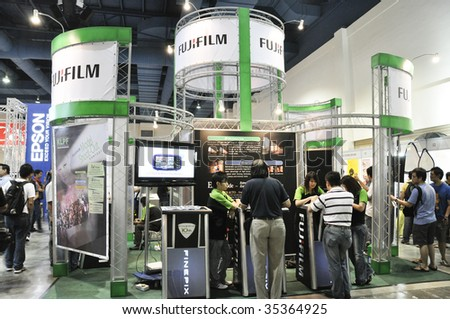 KUALA LUMPUR, MALAYSIA - AUGUST 15: FujiFilm booth at Kuala Lumpur Photography Festival August 15, 2009 in Mid Valley Exhibition Center, Kuala Lumpur. - stock photo
