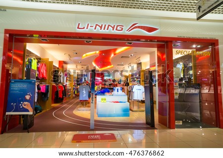 KUALA LUMPUR, MALAYSIA - AUGUST 28, 2016 :  Li-Ning store at 1Utama Mall. Li-Ning Company Limited is a Chinese company, founded in 1990, manufacturer of sportswear and sports equipment.