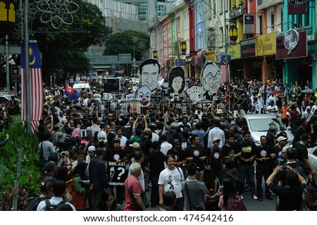 "KUALA LUMPUR, MALAYSIA - AUGUST 27, 2016 : Malaysian people are marching and demonstrating  during the ""Tangkap Malaysian Official 1"" rally near in Kuala Lumpur, Malaysia."