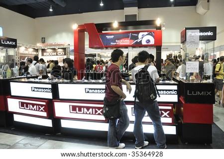 KUALA LUMPUR, MALAYSIA - AUGUST 15: Panasonic Lumix booth at Kuala Lumpur Photography Festival August 15, 2009 in Mid Valley Exhibition Center, Kuala Lumpur. - stock photo