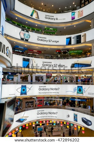 KUALA LUMPUR, MALAYSIA - August 20, 2016: Samsung advert in LowYat Plaza Mall in Kuala Lumpur, Malaysia. Samsung is a South Korean multinational conglomerate company.