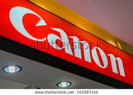 KUALA LUMPUR, MALAYSIA - JANUARY 15, 2017: Logo of Canon company. Canon is a Japanese multinational corporation specialized in camera, photocopier and printers.
