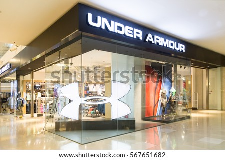 armour outlet