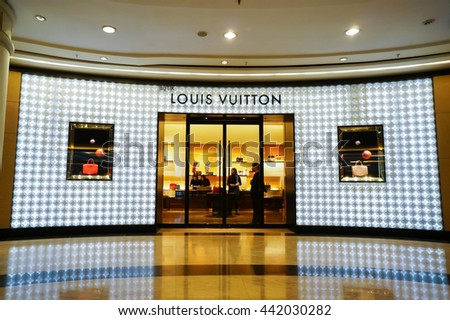 KUALA LUMPUR, MALAYSIA - June 23, 2016: Louis Vuitton shop at Bukit Bintang, Kuala Lumpur. Louis Vuitton is a France luxury leather goods company. Founded in Paris, France since 1854. - stock photo