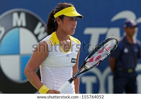 Kuala Lumpur, Malaysia, March 02 2013: Japan's Ayumi Morita gestures during the semi final match of the WTA Malaysian Open tennis tournament. - stock photo