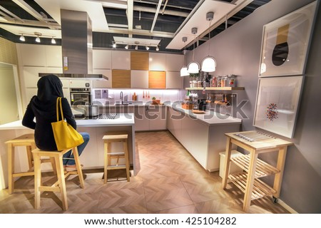 Ikea Stock Photos Royalty Free Images Vectors Shutterstock