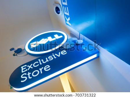 KUALA LUMPUR - MARCH 13, 2017: Dell store signboard in Plaza Low Yat. Dell Technologies Inc. is an American multinational information technology corporation and is one of the largest in the world.
