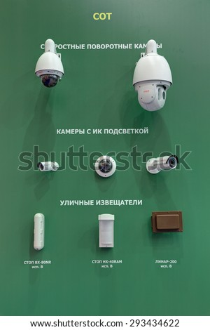 KUBINKA, MOSCOW OBLAST, RUSSIA - JUN 17, 2015: International military-technical forum ARMY-2015 in military-Patriotic park. Speed Dome cameras and outdoor detectors - stock photo
