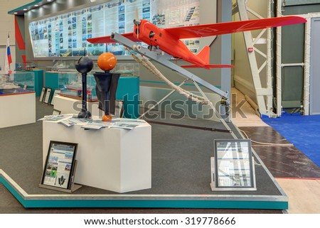 KUBINKA, MOSCOW OBLAST, RUSSIA - JUN 16, 2015: The multipurpose unmanned aircraft vehicle at the International military-technical forum ARMY-2015 in military-Patriotic park - stock photo