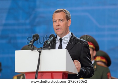 KUBINKA, MOSCOW OBLAST, RUSSIA - JUN 19, 2015: The Prime Minister of Russia Dmitry Medvedev at the closing ceremony of the International military-technical forum ARMY-2015 in military-Patriotic park - stock photo