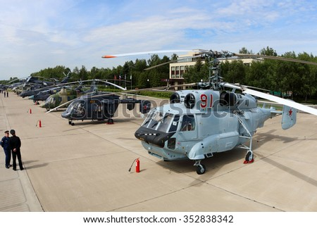 KUBINKA, MOSCOW REGION, RUSSIA - JUNE 17, 2015: Naval Kamov Ka-31 91 RED standing at Kubinka air force base during Army-2015 forum
