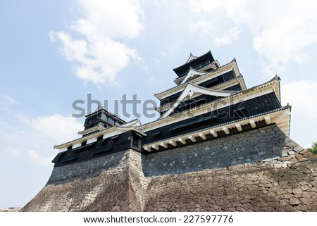 Kumamoto Castle is a hilltop Japanese castle, Kumamoto in Kumamoto Prefecture. It was a large and extremely well fortified castle. The castle keep is a concrete reconstruction built in 1960.