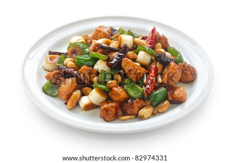 tagged kung pao chicken kung pao chicken skewers kung pao chicken ...
