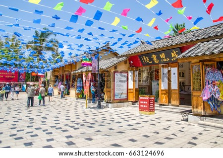 Kunming,China - April 9,2017 :Scenic view of the Yunnan Nationalities Village which is located at Kunming Yunnan, people can seen exploring around it.