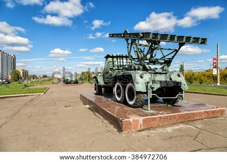 Kursk, Russia - October 1, 2015: Memorial complex Battle of Kursk. BM-13-16 - Katiusha - Multiple Launch Rocket System - stock photo
