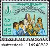 "KUWAIT - CIRCA 1968: A stamp printed in Kuwait from the ""International Human Rights Year"" issue shows Palestine Refugees, circa 1968. - stock photo"
