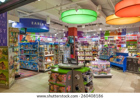 KUWAIT - DEC 7: Toy shop in the Souq Sharq shopping mall in Kuwait. December 7, 2014 in Kuwait City, Middle East - stock photo