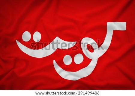 Kuwait (1915-1956 ) flag on the fabric texture background,Vintage style - stock photo