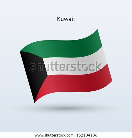 Kuwait flag waving form. See also vector version. - stock photo
