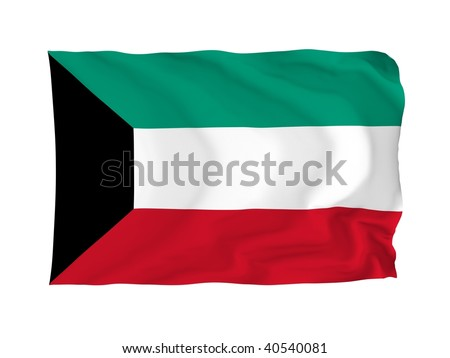 Kuwait. High resolution Asian Flag series. With fabric texture. - stock photo