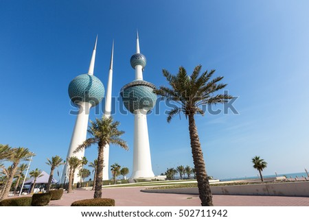 Kuwaiti Stock Photos, Royalty-Free Images & Vectors - Shutterstock
