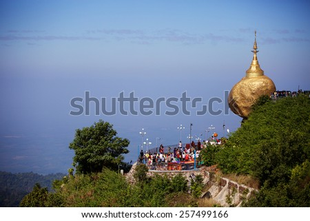 Kyaiktiyo golden rock pagoda in Myanmar - stock photo