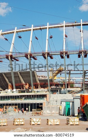 KYIV (KIEV), UKRAINE - MAY 14: The construction site works of Kyiv's Olympic stadium, preparation for football championship UEFA EURO 2012 . May 14, 2011 in Kiev, Ukraine - stock photo