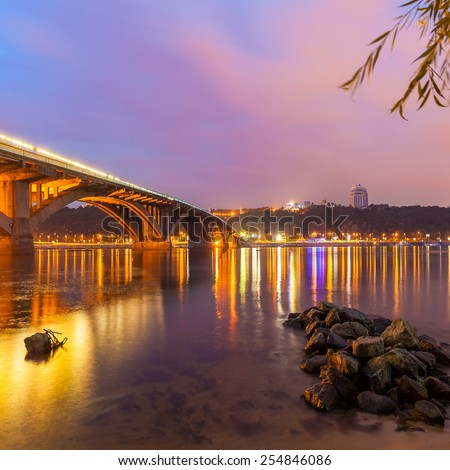 Kyiv Metro bridge in the evening - stock photo