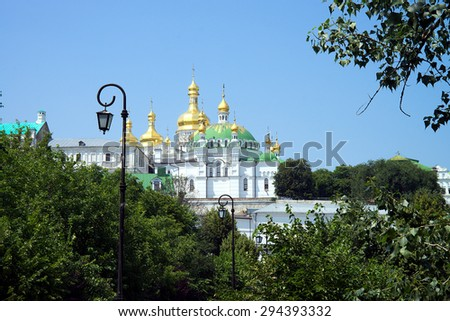 Kyiv Pechersk Lavra, also known as the Kiev Monastery of the Caves, is a historic Orthodox Christian monastery which gave its name to one of the city districts where it is located in Kiev. - stock photo