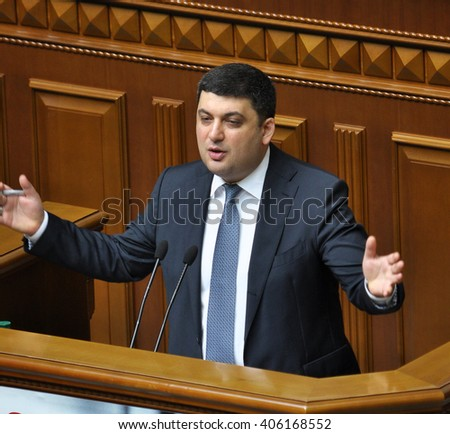 KYIV - UKRAINE - April 14, 2016. Members of Parliament dismissed from the post of Arseniy Yatseniuk and supported parliamentary speaker Vladimir Groisman and elected its new Prime Minister of Ukraine