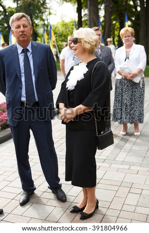 KYIV, UKRAINE - AUG. 24, 2013: Independence Day of Ukraine. Ukrainian politician Volodymyr Makeyenko,  Hanna Herman