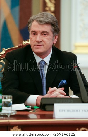 Kyiv, Ukraine - December 17, 2009: Viktor Yushchenko - the third President of Ukraine (2005 to 2010)