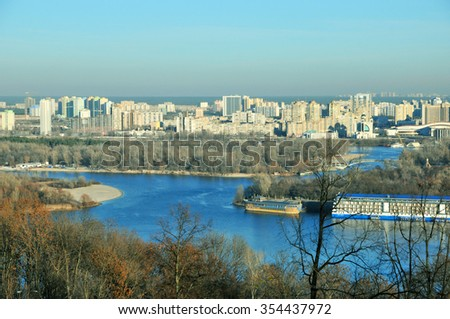 Kyiv, Ukraine - December 21, 2015 year. Winter urban landscape. View of Left Bank of Dnieper in Kyiv, Dniprovskyi District, Desnianskyi District. The Dnieper River. Ukraine.