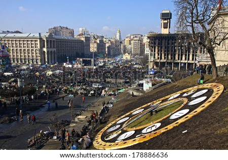 KYIV, UKRAINE - FEBRUARY 21,2014: Maidan Square during anti-government protests. At least 82 people died and more than 700 other got injured in clashes between protesters and Ukrainian security forces - stock photo