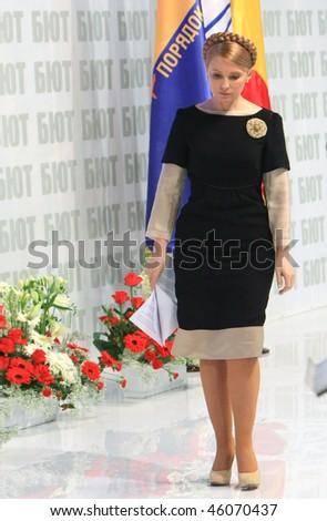 KYIV, UKRAINE, JULY 12: Yuliya Tymoshenko - Prime Minister of Ukraine arrived at party conference on July 12, 2008 in Kyiv, Ukraine - stock photo
