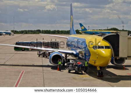 KYIV, UKRAINE - JUNE 02: Airplanes in Boryspil Airport on June 02, 2012 in Kyiv, Ukraine. Ukraine is a host nation of 2012 UEFA European Football Championship, commonly referred to as Euro 2012. - stock photo