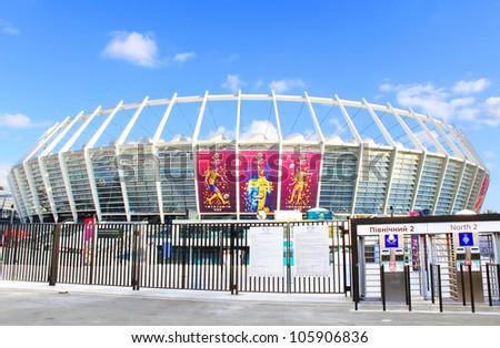 KYIV, UKRAINE - JUNE 23: Olympic stadium (NSC Olimpiysky) - main stadium of Euro-2012 football championship on June 23, 2012 in Kyiv, Ukraine - stock photo