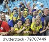 KYIV, UKRAINE - JUNE 1: Ukrainian soccer fans react after Ukraine beat of Uzbekistan in their Frienfly game on June 1, 2011 in Kyiv, Ukraine - stock photo