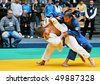 "KYIV, UKRAINE - MAY 13: International tournament category ""A"" of the European Judo Union among juniors  ""Typhoon on tatami"" on May 13, 2007 in Kyiv, Ukraine - stock photo"
