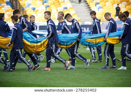 KYIV, UKRAINE - MAY 4, 2015: