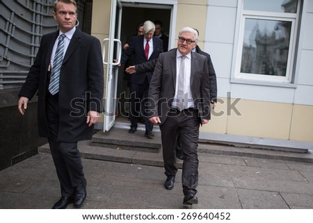 KYIV, UKRAINE - Nov 18, 2014: Minister for Foreign Affairs Germany Frank-Walter Steinmeier during an official short press-briefing on the porch of the Administration of the President of Ukraine - stock photo