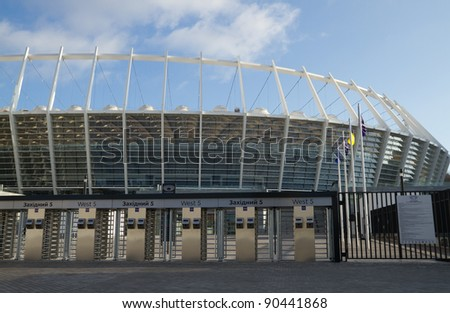 KYIV, UKRAINE - NOVEMBER 29: The Olympic Stadium Under Construction For The UEFA EURO 2012 on November 29, 2011 in Kyiv, Ukraine - stock photo
