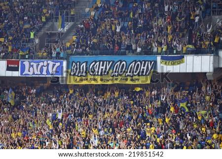 KYIV, UKRAINE - SEPTEMBER 8, 2014: Tribunes of National Olympic Stadium (NSC Olimpiyskyi) during UEFA EURO 2016 Qualifying game between Ukraine and Slovakia - stock photo