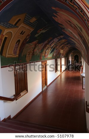 Kykkos or Kykkous cloister in Cyprus, Troodos mountains. This frescos were drawned by monks of this cloister. - stock photo