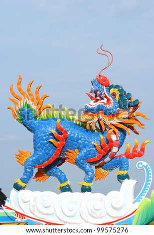 Kylin or Kirin on roof in Chinese temple.