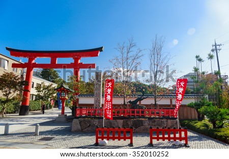 KYOTO - DEC,15 : Fushimi Inari Taisha Shrine is the head shrine of Inari including trails up the mountain to many smaller shrines which span 4 kilometers in Kyoto. JAPAN DEC,15 2015