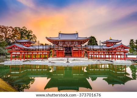 Kyoto, Japan at Byodoin. - stock photo